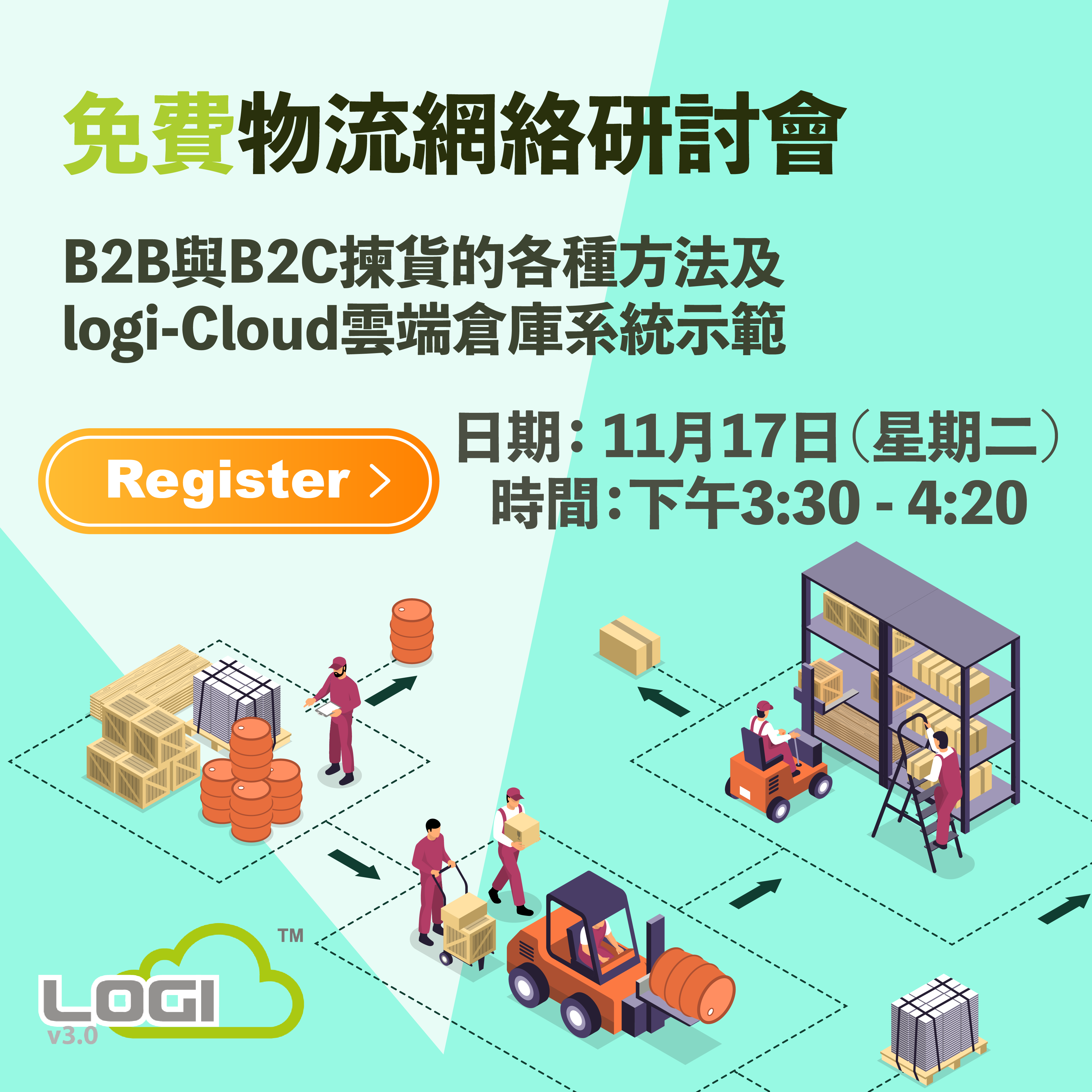 logi-Cloud Webinar