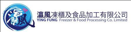 logo_ying fung