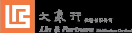 Logo_Lin & Partners Distributors Ltd