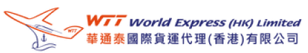 Logo_WTT World Express (HK) Limited